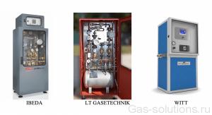 Динамические газосмесители для больших объемов потребления газа