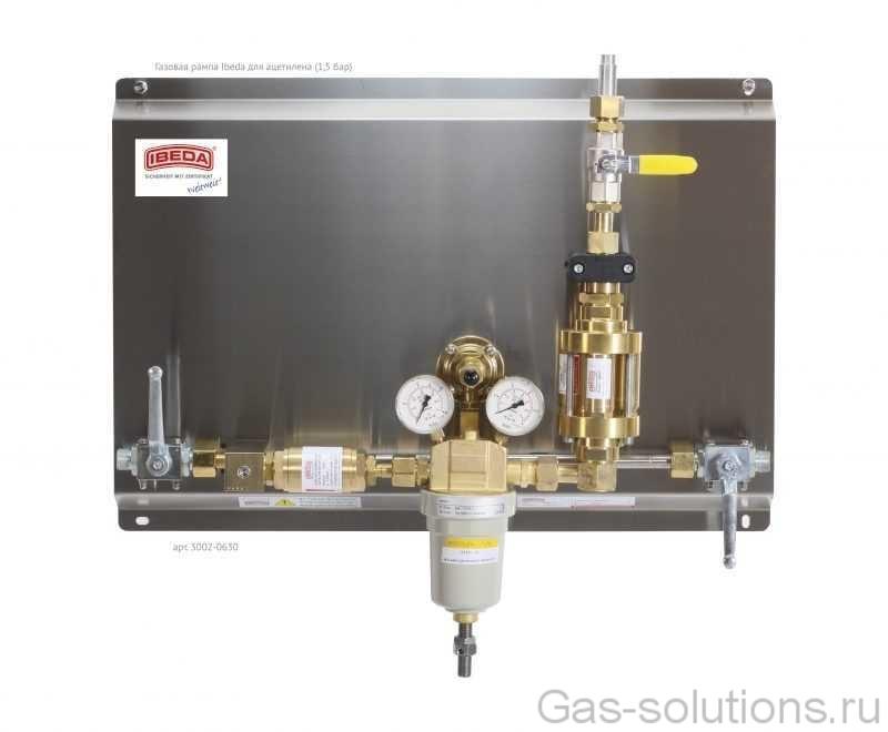 Газовая рампа Ibeda для ацетилена (1,5 бар)