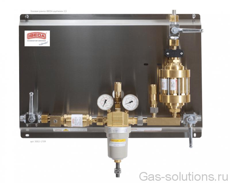 Газовая рампа Ibeda для ацетилена (2,5 бар)