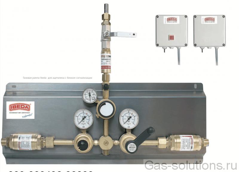 Газовая рампа Ibeda для ацетилена с блоком сигнализации