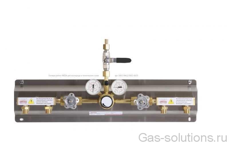 Газовая рампа Ibeda для кислорода и технических газов