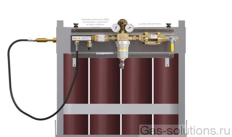 Мобильная газовая рампа IBEDA для ацетилена с креплением на каркас моноблока