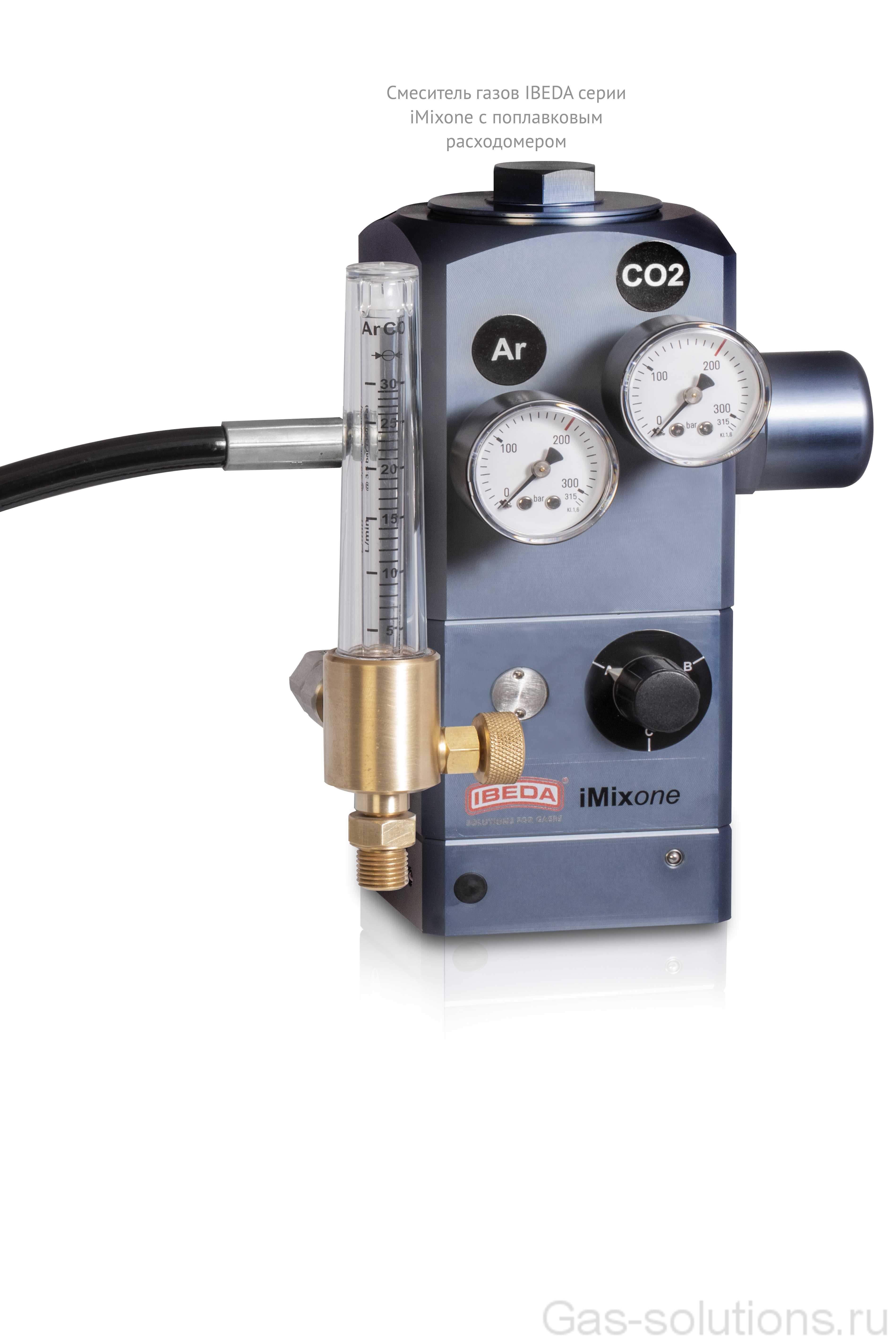 Смеситель газов IBEDA серии iMixone с поплавковым расходомером
