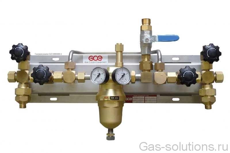 Газовая рампа GCE MM400-2