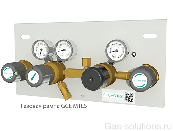 Газовая рампа GCE MTLS