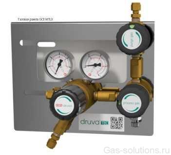 Газовая рампа GCE MTLX с продувкой