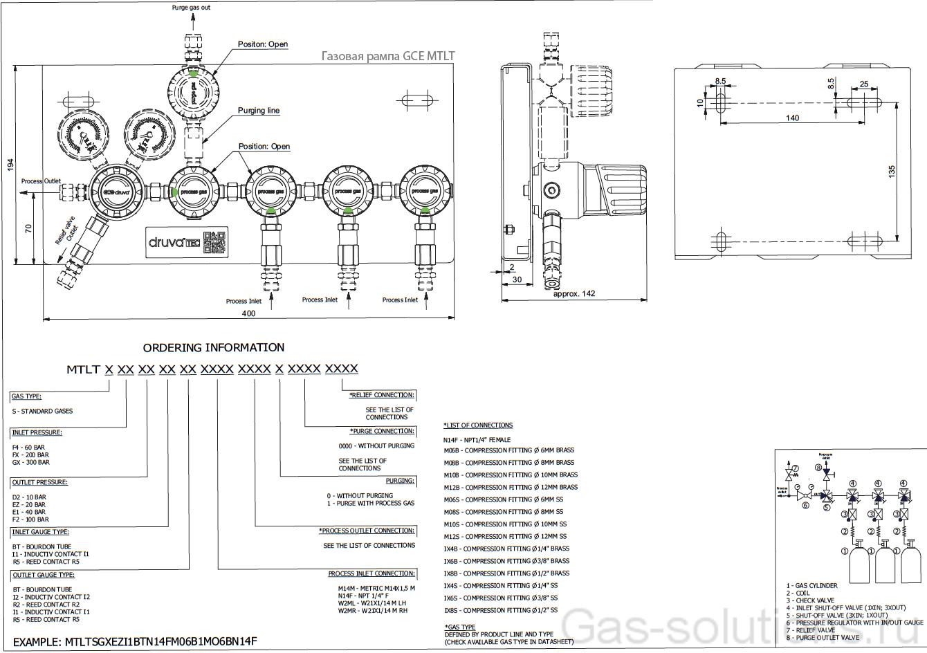 Газовая рампа GCE MTLT _чертеж