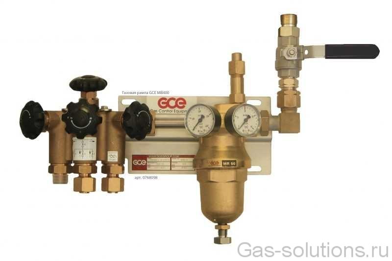 Газовая рампа GCE MB400