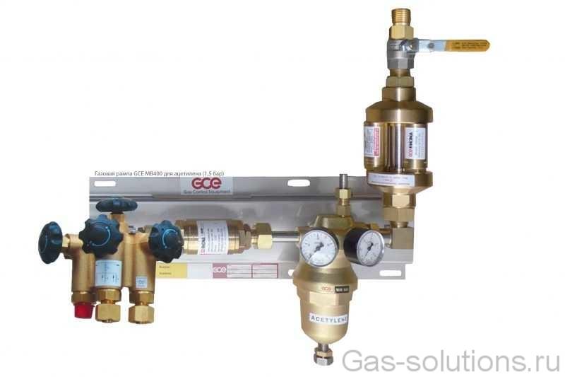 Газовая рампа GCE MB400 для ацетилена (1,5 бар)