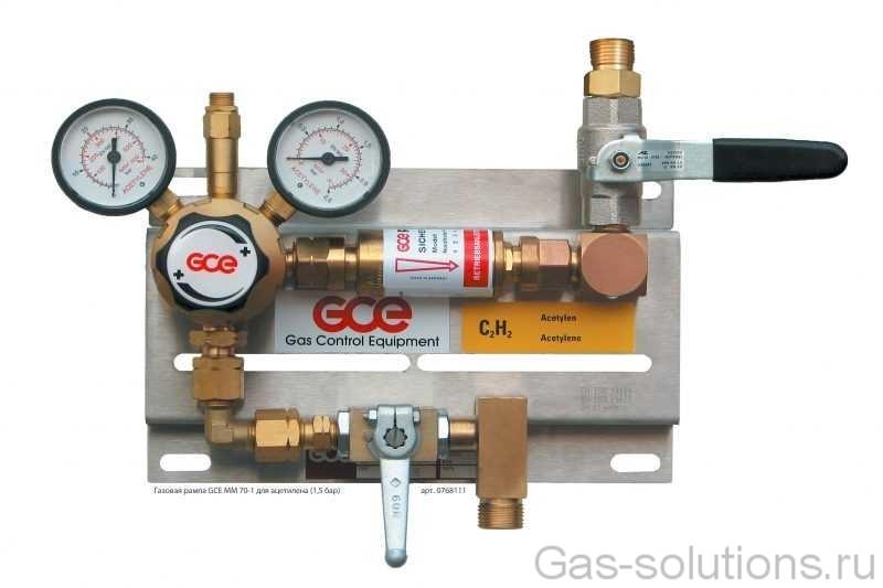 Газовая рампа GCE ММ 70-1 для ацетилена (1,5 бар)