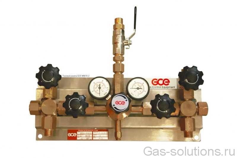Газовая рампа GCE MM70-2
