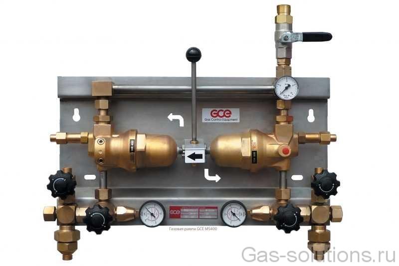 Газовая рампа GCE MS400