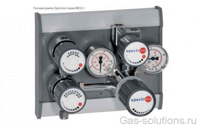 Газовая рампа Spectron серия BE55-1