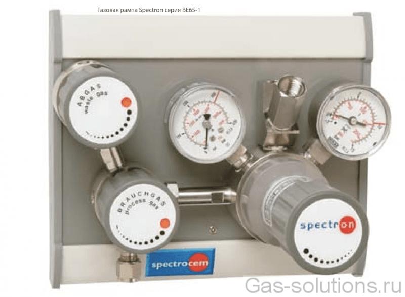 Газовая рампа Spectron серия BE65-1