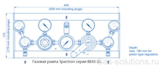 Газовая рампа Spectron серия BE65-2L_чертеж1
