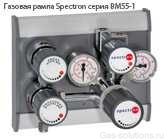 Газовая рампа Spectron серия BM55-1