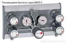 Газовая рампа Spectron серия BM55-2