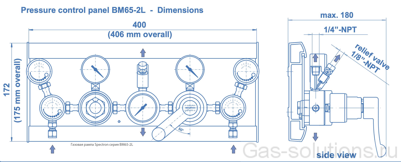 Газовая рампа Spectron серия BM65-2L_чертеж