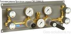 Газовая рампа Spectron серия CRS 2000-2L