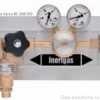 Газовая рампа Vulkan Modula Vareo BS 200/300