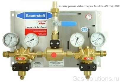 Газовая рампа Vulkan серия Modula AM 35/300 H