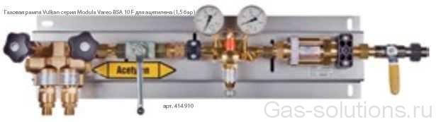 Газовая рампа Vulkan серия Modula Vareo BSA 10 F для ацетилена (1,5 бар)