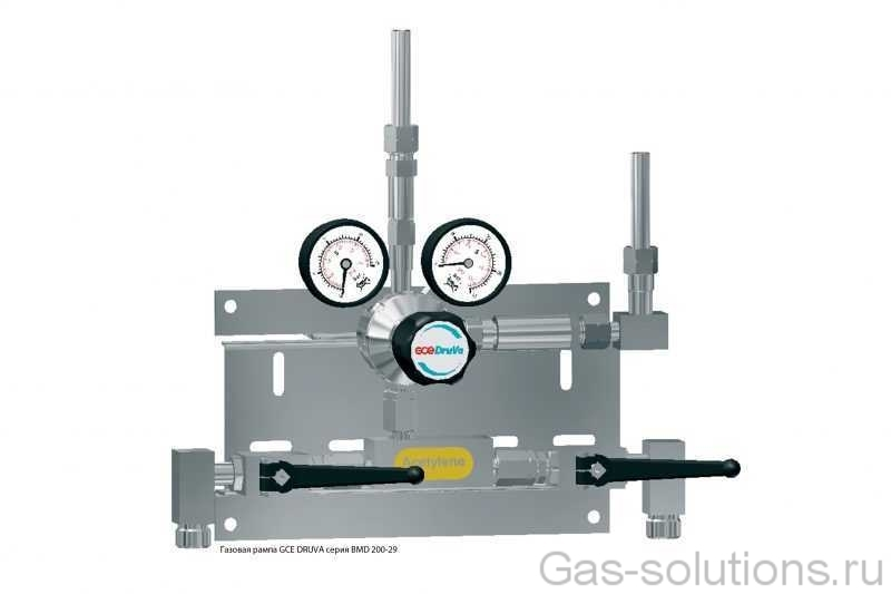 Газовая рампа GCE DRUVA серия BMD 200-29
