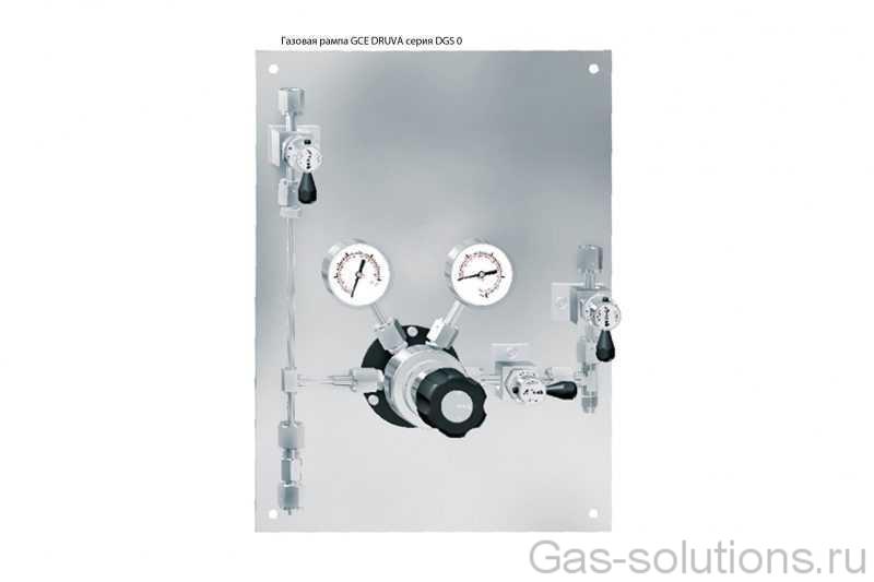 Газовая рампа GCE DRUVA серия DGS 0