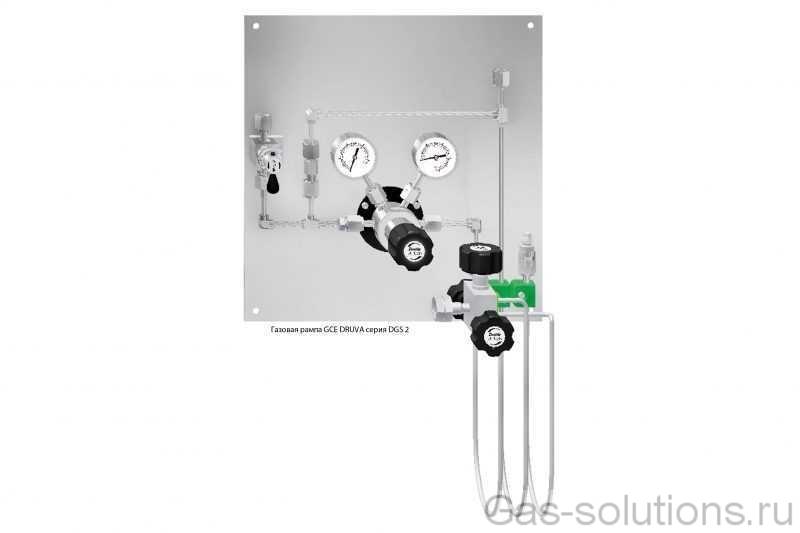 Газовая рампа GCE DRUVA серия DGS 2