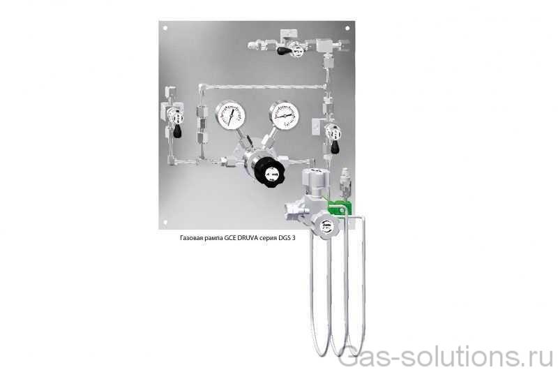 Газовая рампа GCE DRUVA серия DGS 3