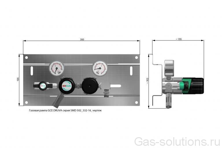 Газовая рампа GCE DRUVA серия SMD 502_532-16_чертеж