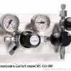Газовая рампа GasTech серия DRS 1SS1-INP