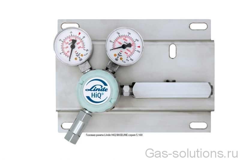 Газовая рампа Linde HiQ BASELINE серия S 100