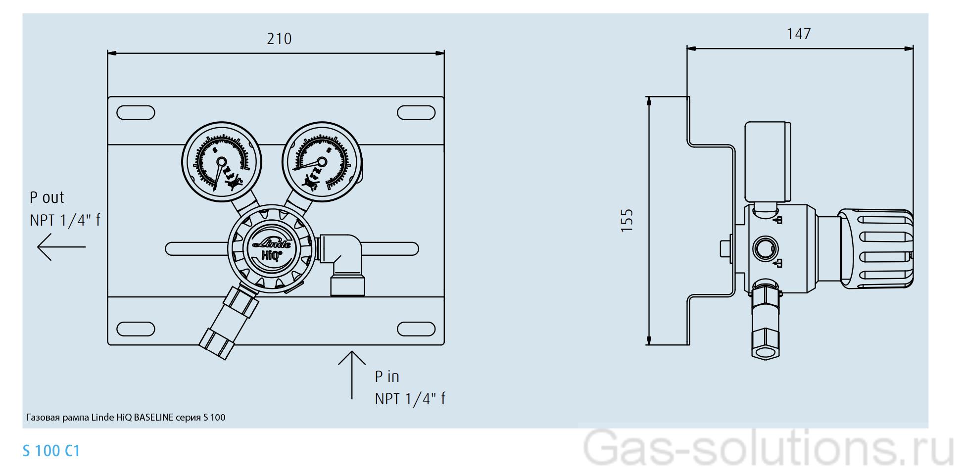 Газовая рампа Linde HiQ BASELINE серия S 100_чертеж
