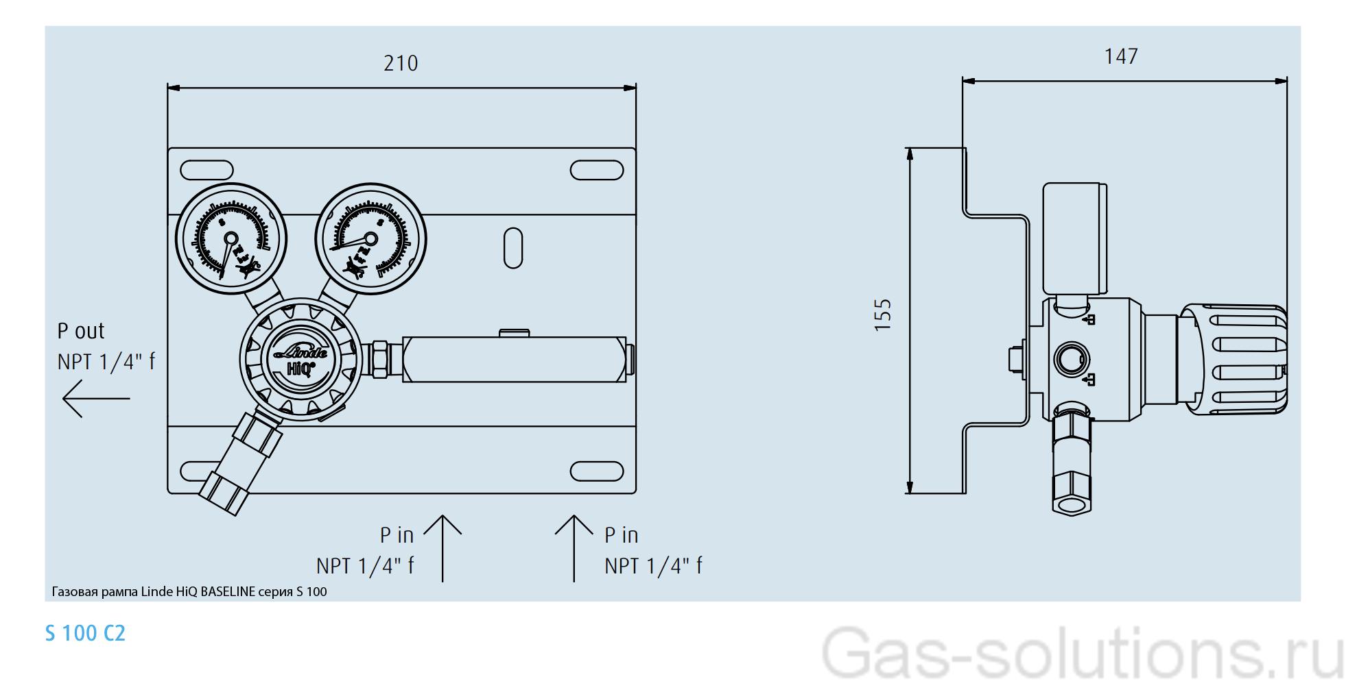 Газовая рампа Linde HiQ BASELINE серия S 100_чертеж2