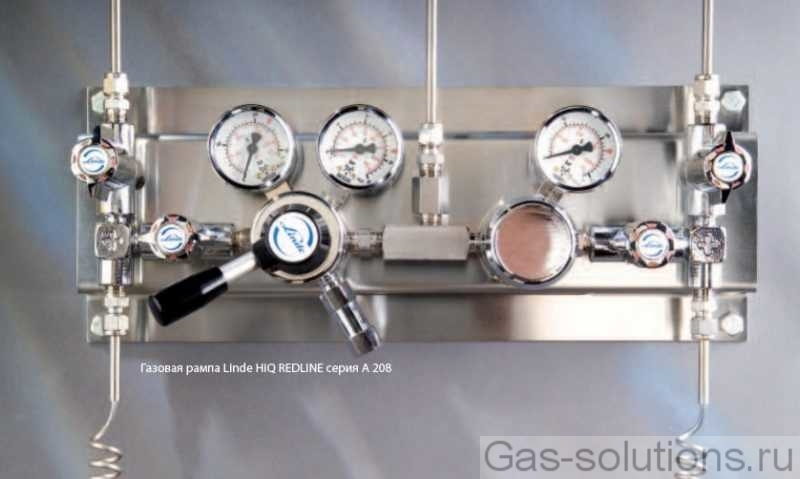 Газовая рампа Linde HiQ REDLINE серия A 208