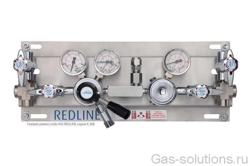 Газовая рампа Linde HiQ REDLINE серия A 308