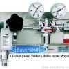 Газовая рампа Vulkan Labline серия Modula Vareo BS 50