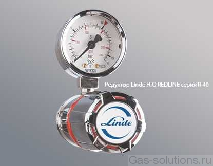 Редуктор Linde HiQ REDLINE серия R 40