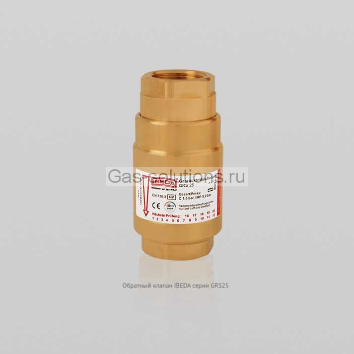 Обратный клапан IBEDA серии GRS25