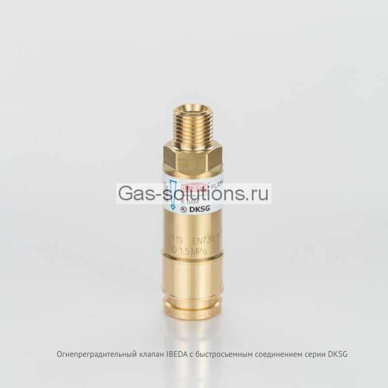 Огнепреградительный клапан IBEDA с быстросъемным соединением серии DKSG