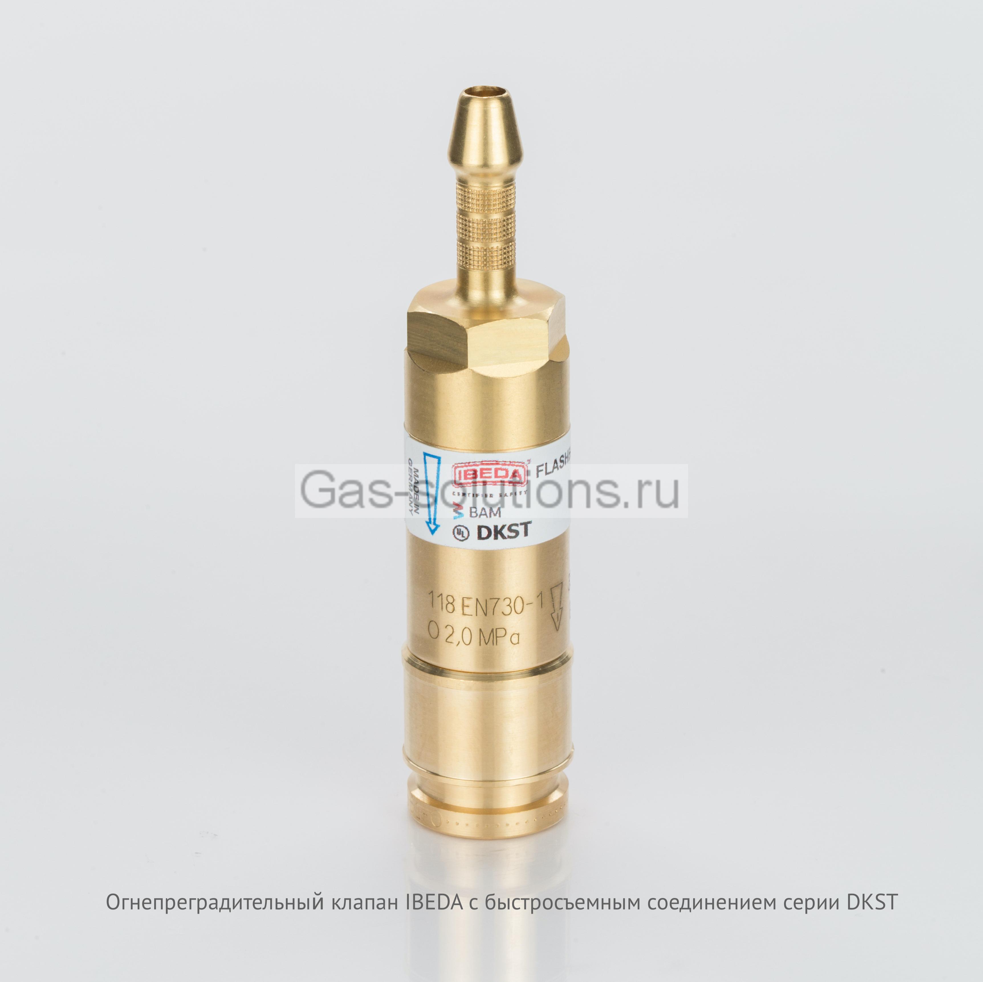 Огнепреградительный клапан IBEDA с быстросъемным соединением серии DKST