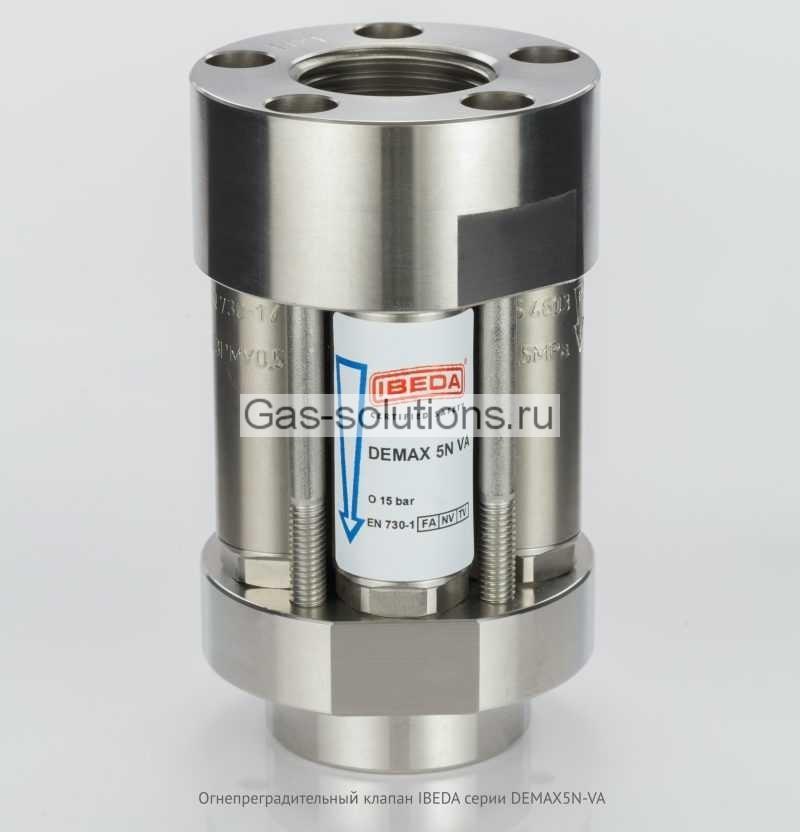 Огнепреградительный клапан IBEDA серии DEMAX5N-VA