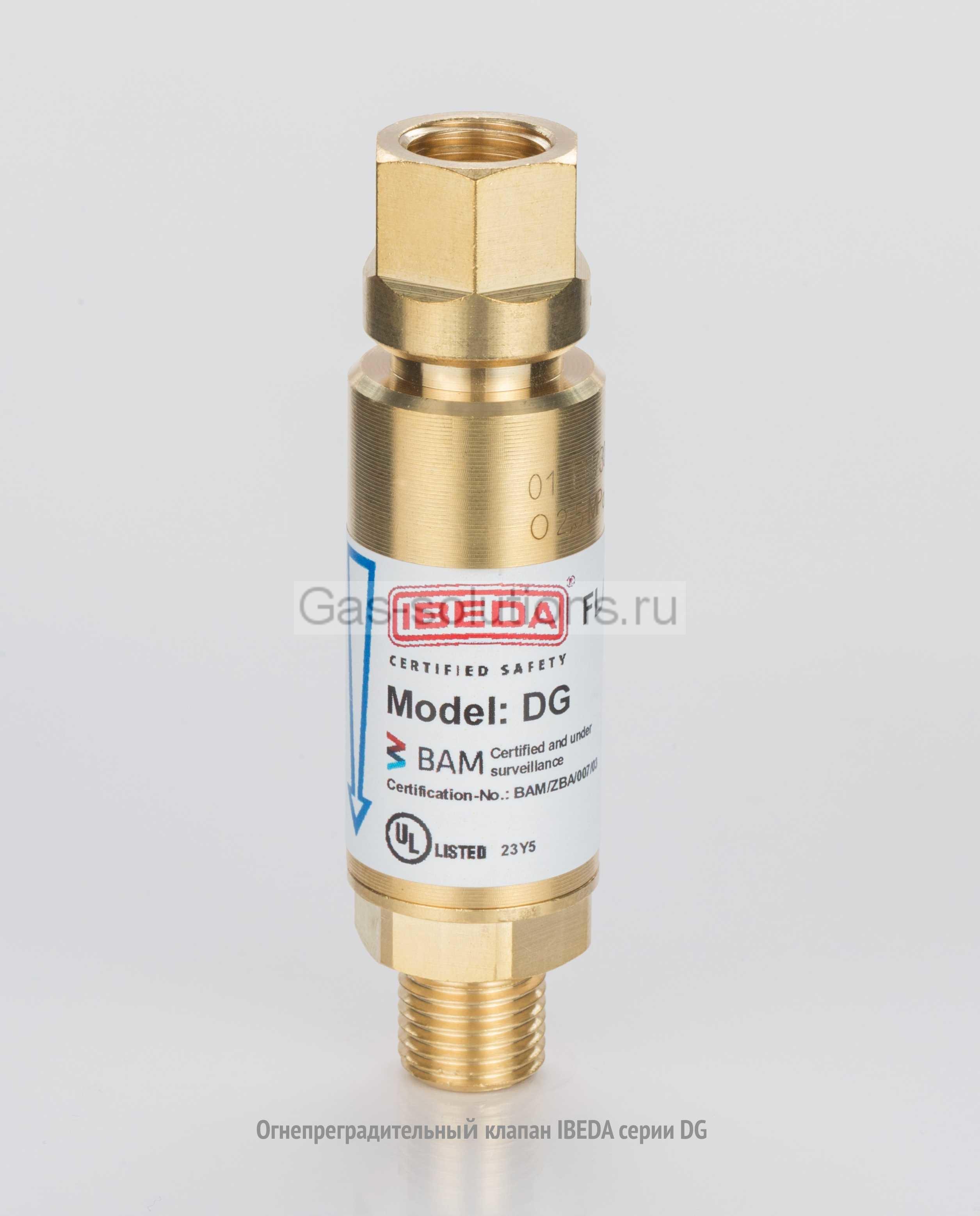 Огнепреградительный клапан IBEDA серии DG