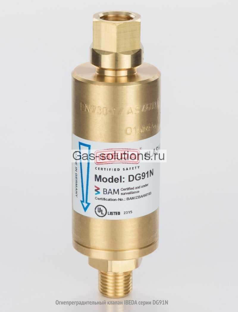 Огнепреградительный клапан IBEDA серии DG91N