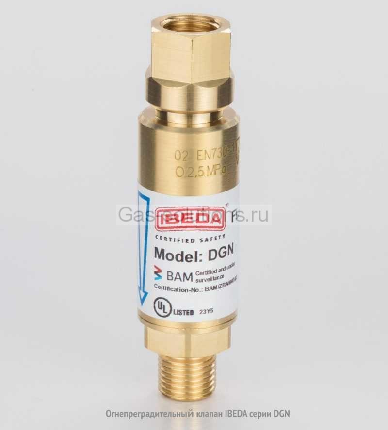 Огнепреградительный клапан IBEDA серии DGN