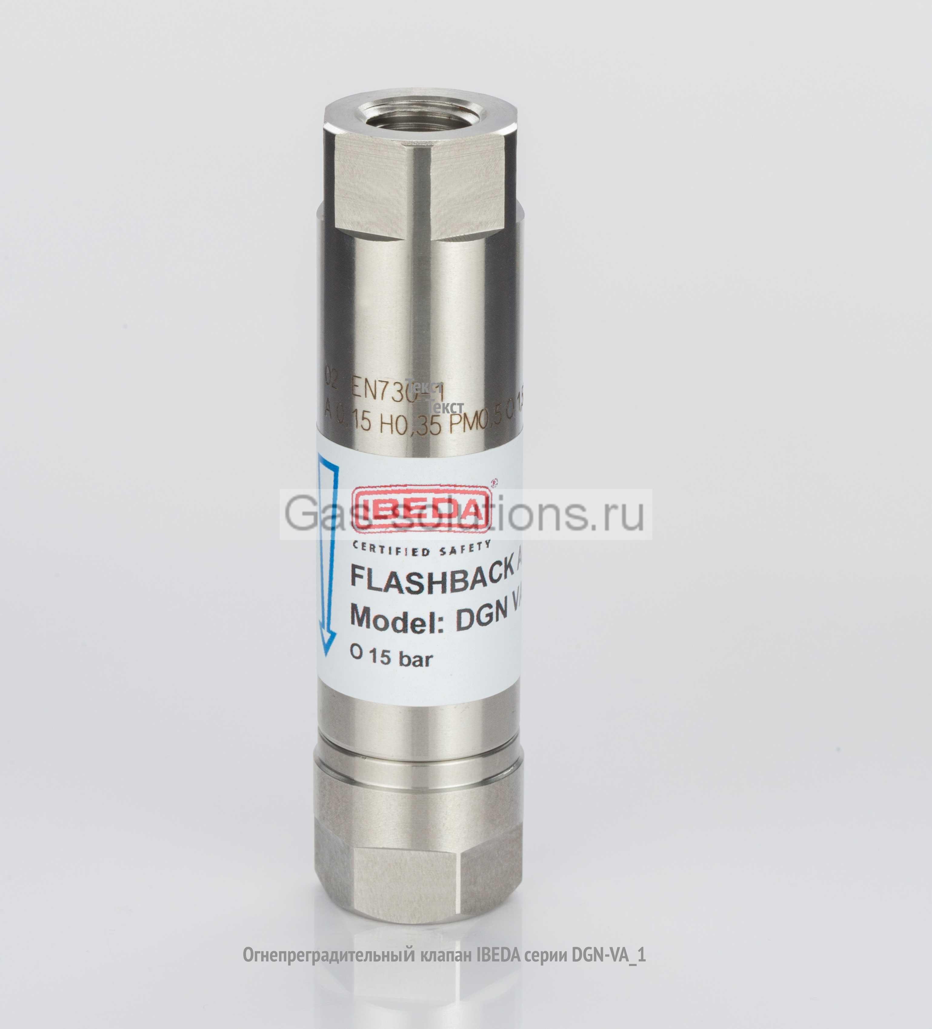 Огнепреградительный клапан IBEDA серии DGN-VA_1