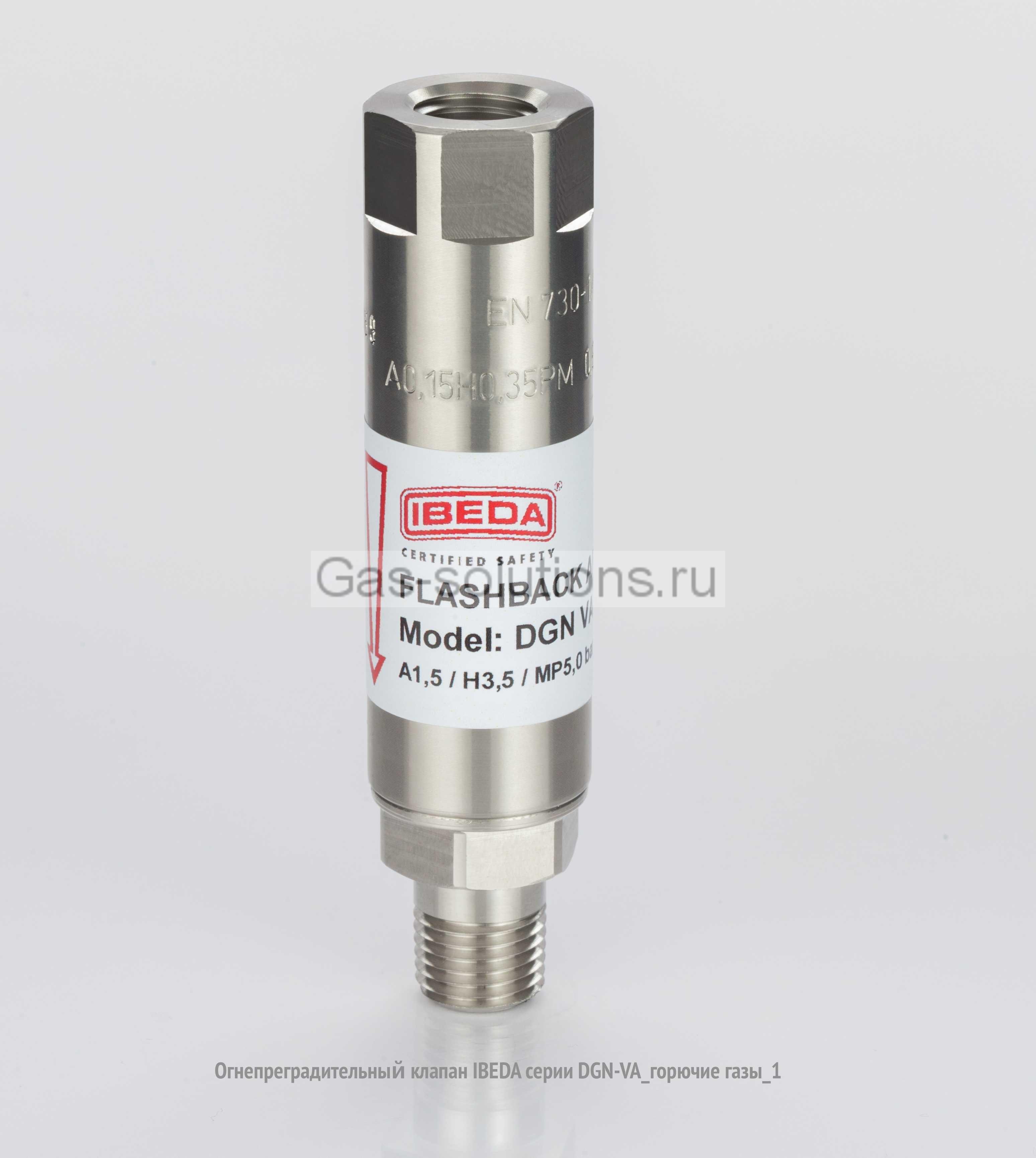 Огнепреградительный клапан IBEDA серии DGN-VA_горючие газы_1