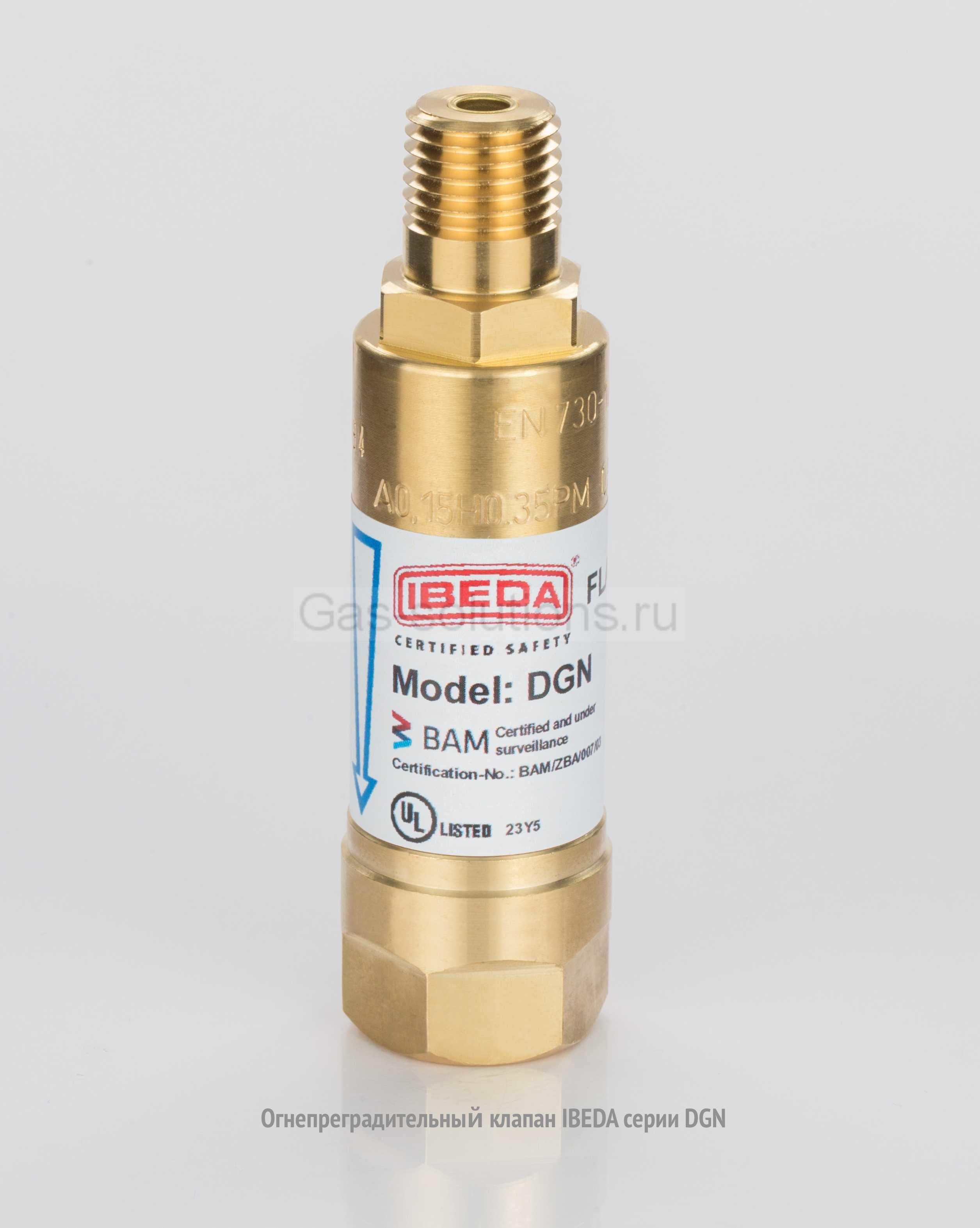 Огнепреградительный клапан IBEDA