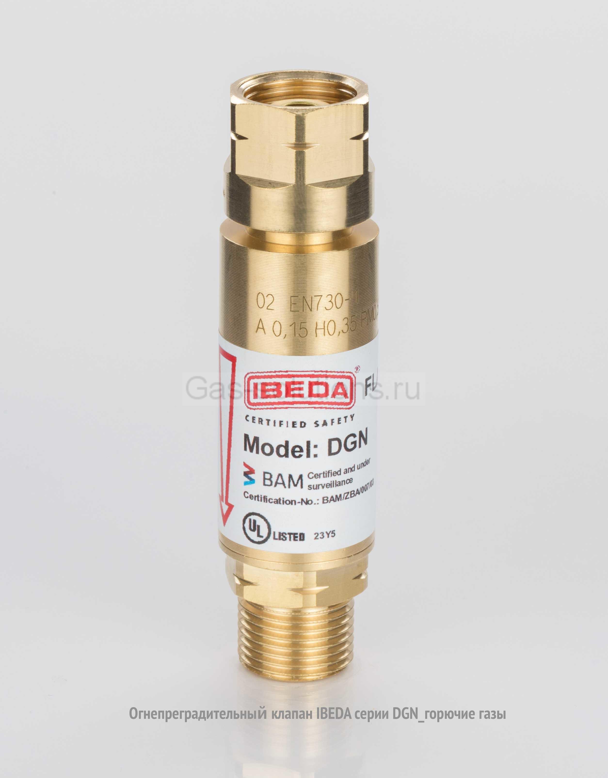 Огнепреградительный клапан IBEDA серии DGN_горючие газы